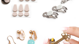 Clip-On Earring Comfort Accessories