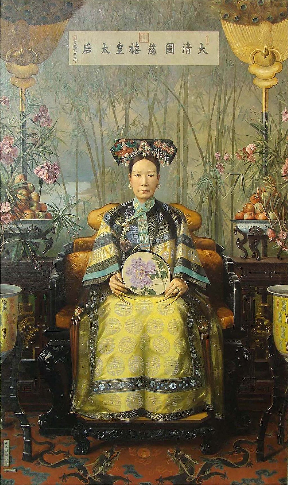 Chinese Dowager Empress Cixi, lover of Pink Tourmaline