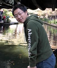 Bo Wang, donahue group