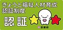 ①294bannerのコピー.png