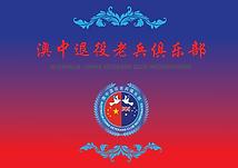 2牌旗.png