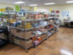 Food Pantry 2.jpg
