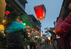 Taiwam shifen lantern.jpg