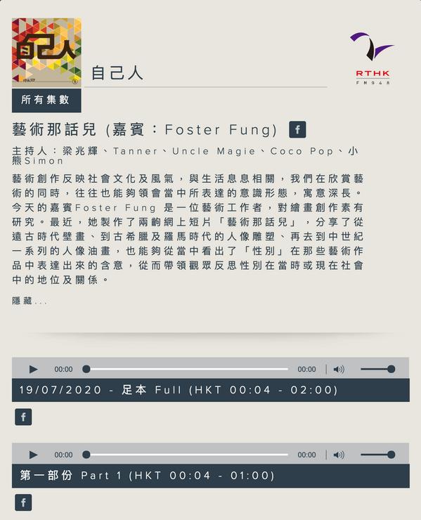 Screenshot 2021-01-26 at 18.23.35.png