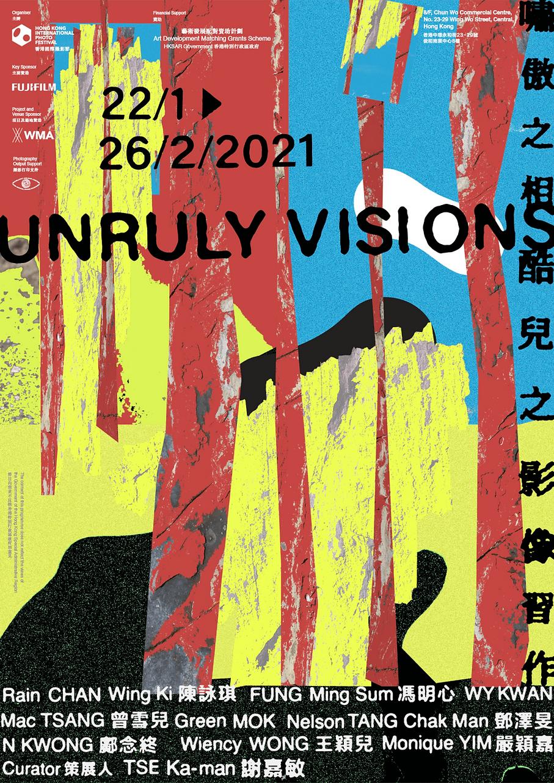 unrulyvisions_poster_31Dec.png