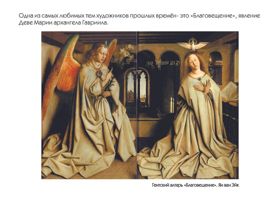РОЖДЕСТВО текст в кривых_Страница_20.jpg