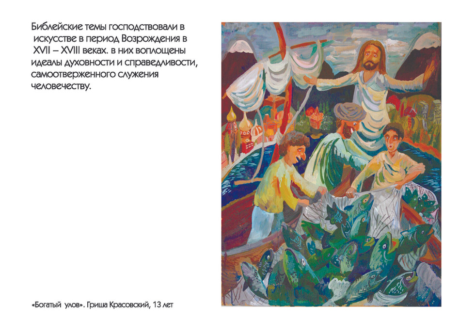 РОЖДЕСТВО текст в кривых_Страница_23.jpg