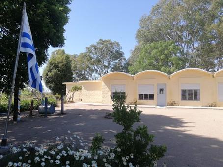 Primaria investigará un posible hecho de violación a la laicidad en Escuela Rural ( Sarandí Grande)