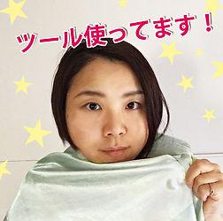 小野美由紀さま.jpg