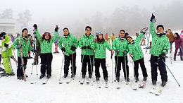 Jisan Forest Ski Resort 329.jpg