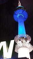 N Seoul Tower 101.jpg