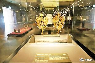 Gongju Museum 102.jpg