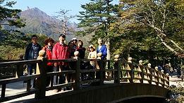 Mt. Seorak 201.jpg