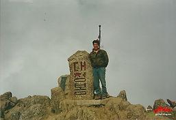 Mt. Seorak 109.jpg