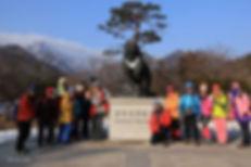 Mt. Seorak 102.jpg