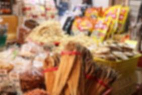 Traditiona Market