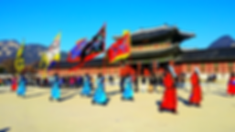Gyeongbok Palace : changing guards ceremony