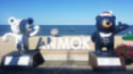 Anmok Beach Coffee Street 102.jpg