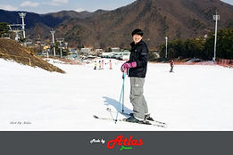 Jisan Forest Ski Resort 313.jpg