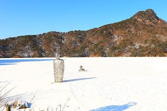Sanjeong Lake