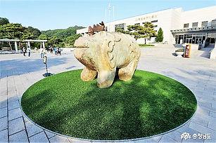 Gongju Museum 101.jpg