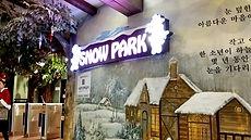 One Mount Snow Park 206.jpg