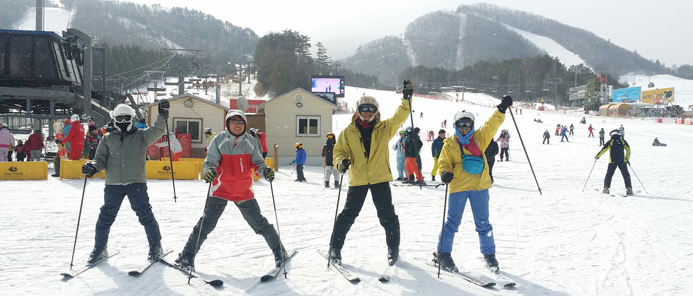 Ski  & Board Tour by Insights Korea
