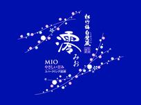 Shirakabegura Mio