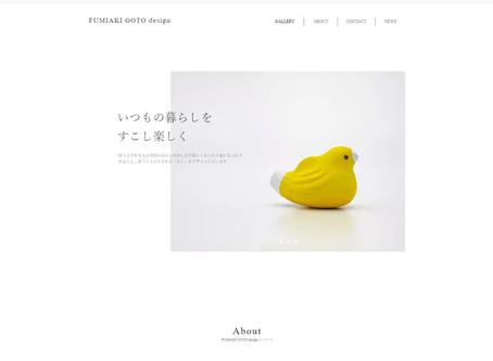 ウェブサイトをリニューアルしました