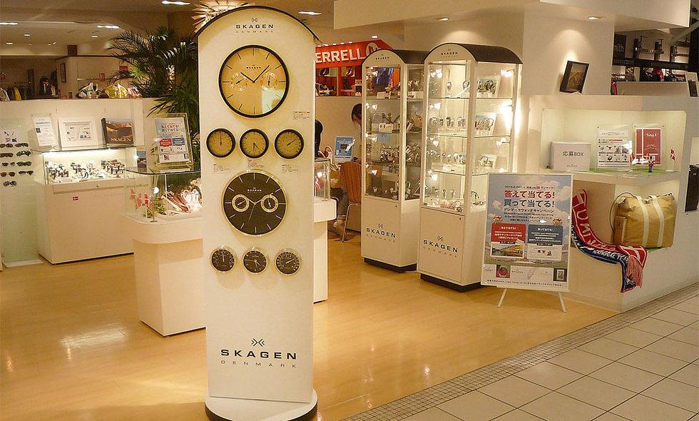 Skagen Shop-in-shop, Tokyo