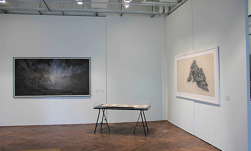 Zhang's Rockery Exhibition, Hong Kong