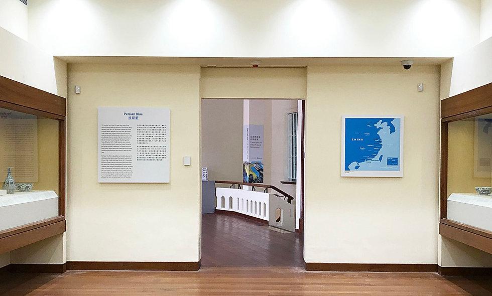Museum Gallery, Hong Kong