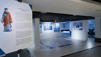 Persian Blue Road Gallery, Hong Kong