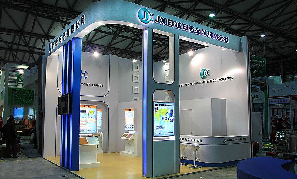 JX Nippon, CPCA Shanghai