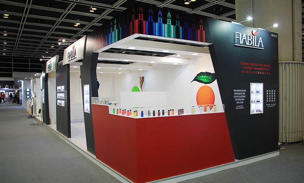 Fiabila, Cosmoprof Asia Hong Kong