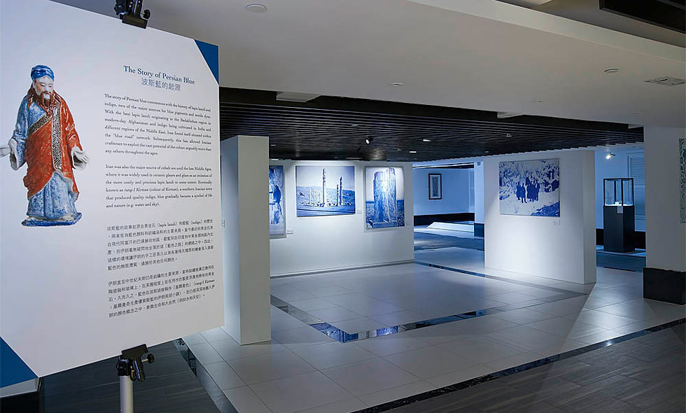 Persian Blue Road Gallery, Hong Kong