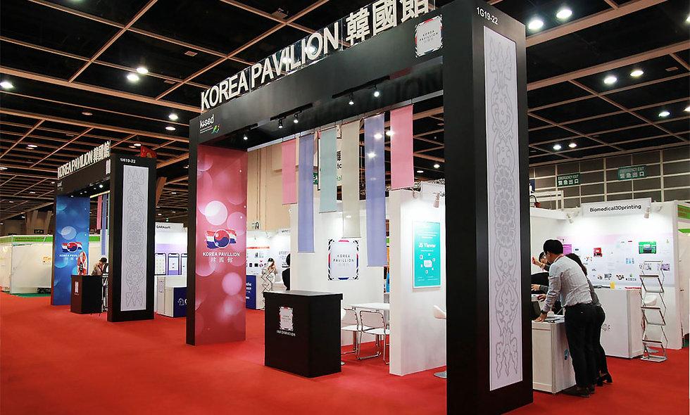 Korea Pavilion, Mega Showcase Hong Kong