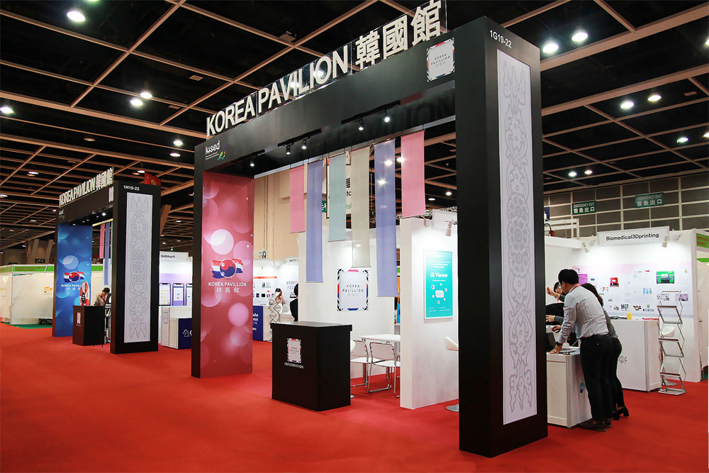 Korea Pavilion, Mega Showcase, Hong Kong