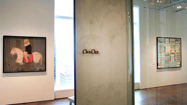 Ora Ora Gallery, Hong Kong