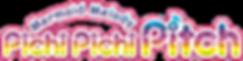 Pichi Pichi Pitch Logo