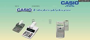 האתר הרשמי של Casio