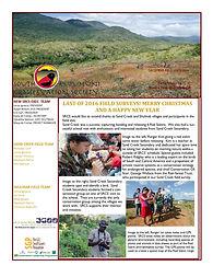 SRSC DEC2016 Newsletter.jpg