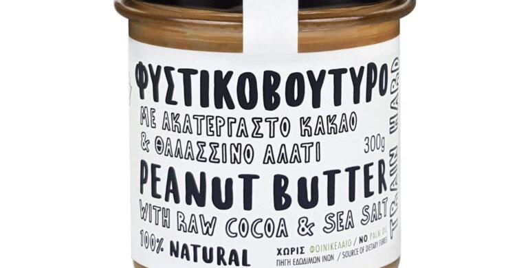 Φυστικοβούτυρο με αλάτι και ακατέργαστο κακάο