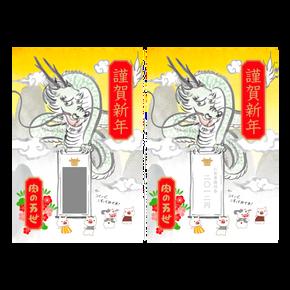肉の万世 年賀状DM2012