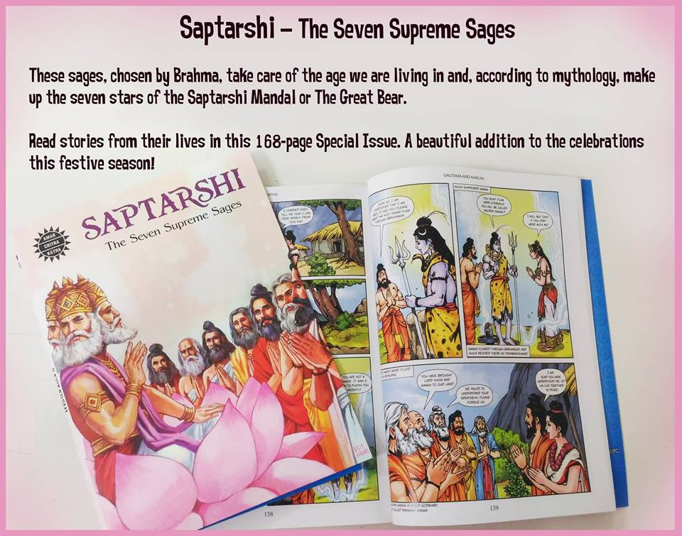Who are Saptarshis? Who creates them? What role do they play in the Hindu cosmology? Read the book! You can order here