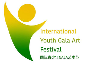 第2届国际青少年艺术节将在莫斯科举办