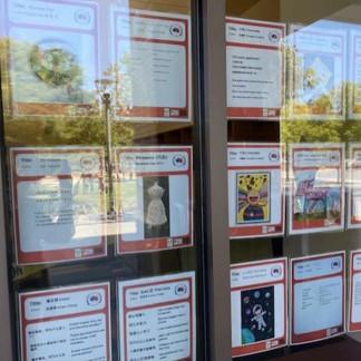 枫香小诗人荣登硅谷库市图书馆艺术墙
