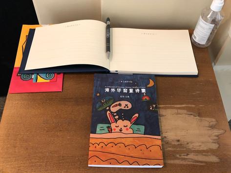 华童艺术墙登场麻州韦兰镇图书馆