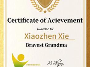 """获""""最勇敢奶奶""""奖-76岁谢小珍令华人振奋"""
