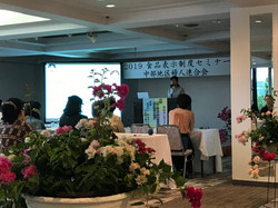 食品表示セミナー_沖縄県開催